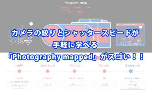 撮り方の説明画像