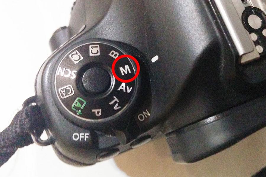 撮影モード「M(マニュアル)」