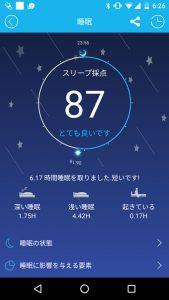 iWOWNfit-i6-proアプリ睡眠採点