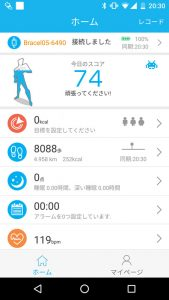 iWOWNfit-i6-proアプリホーム画面