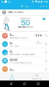 iWOWNfit-i6-proアプリホーム