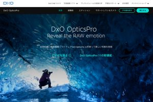 DxO OpticsPro