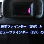 ovf_evf