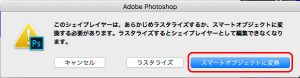 Photoshop波線