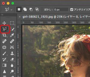 Photoshop髪の毛_切り抜き_選択とマスク1