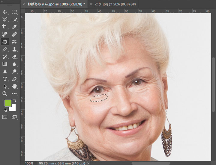 Photoshopパッチツールの使い方