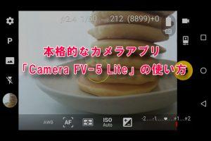 camera-fv-5-lite