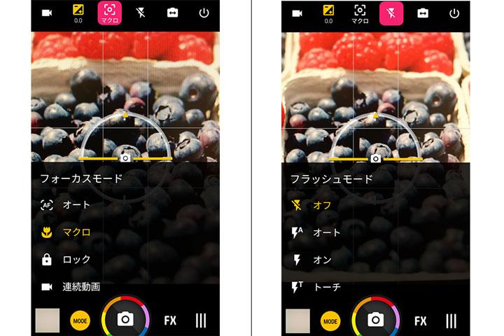 カメラアプリ_Camera-ZOOM-FX1