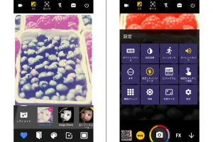 カメラアプリ_Camera-ZOOM-FX3