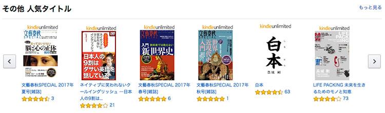 prime-readingジャンル(その他)