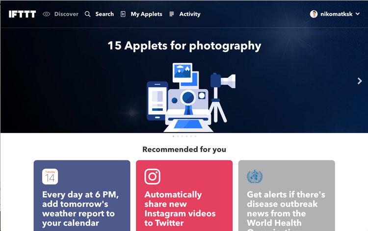 IFTTTトップ画面