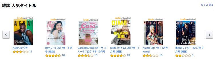 prime-readingのジャンル(雑誌)