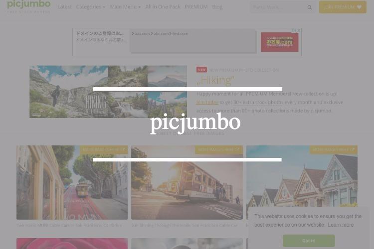 フリー写真素材サイトの紹介
