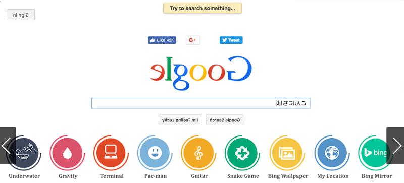 Google隠しコマンド:逆に
