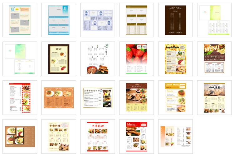 メニュー表テンプレート無料サイト:素材工場