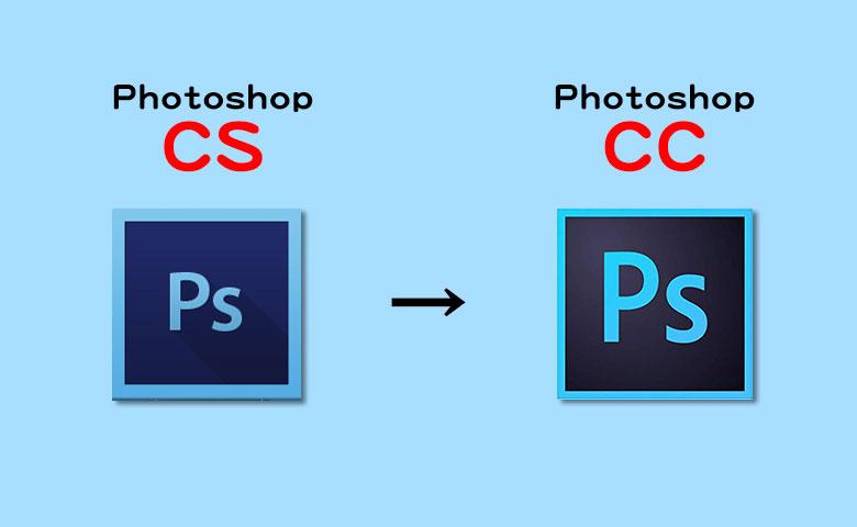 photoshop安く買う