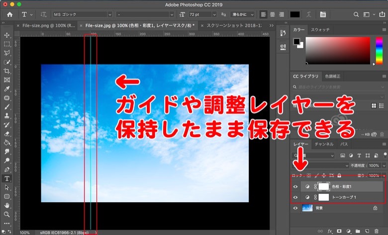 File Photoshop