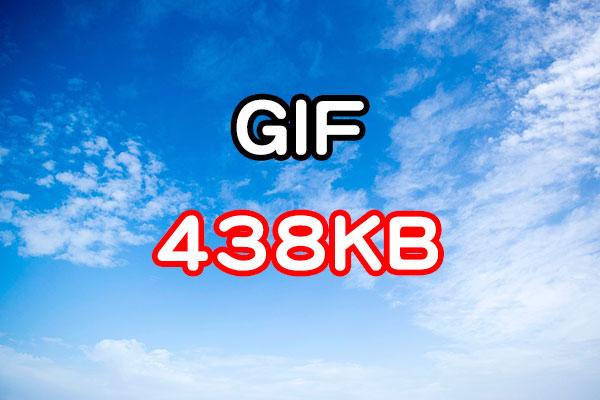 File sizeGIF2