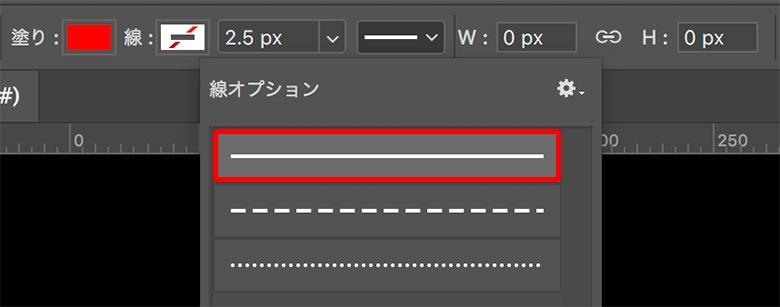 オプションバーで線の「色」「種類」「太さ」を指定