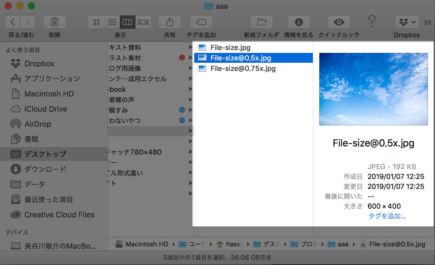 「書き出し形式」では一度に複数の写真が保存できる