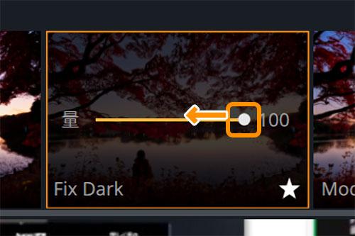 Aurora HDR 2019の画面の見方・使い方