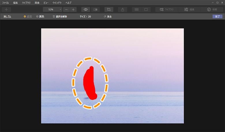 Luminar 4.1の更新内容