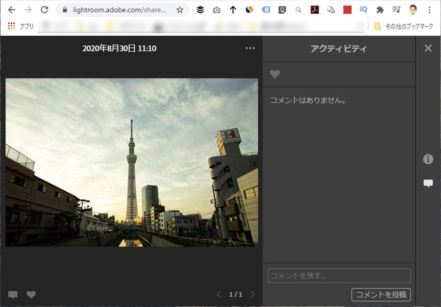 lightroomサーバーに写真をアップしてURLで共有する方法