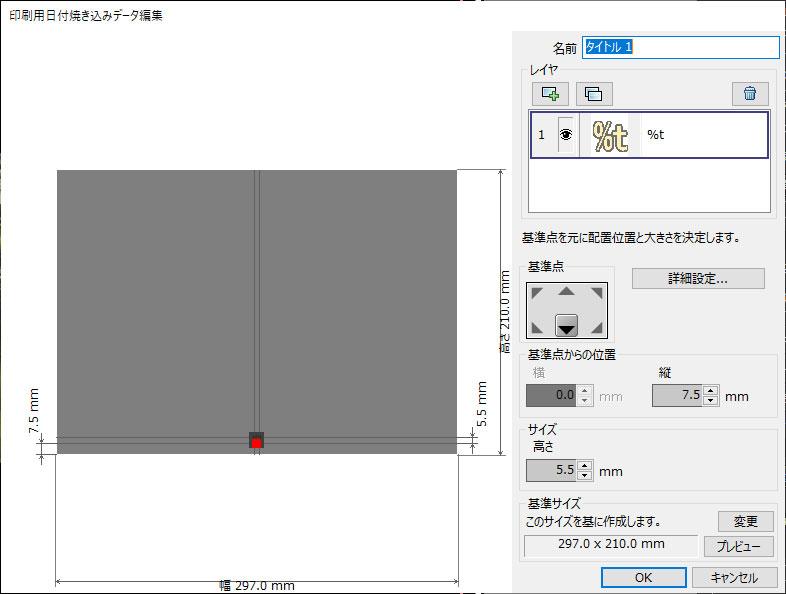 SILKYPIX Developer Studio Pro10の操作感