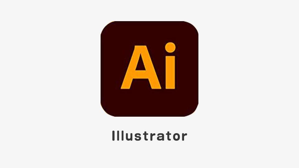 Illustratorを一番安く使えるプラン