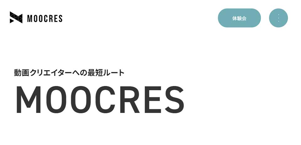 MOOCRES(ムークリ)とは
