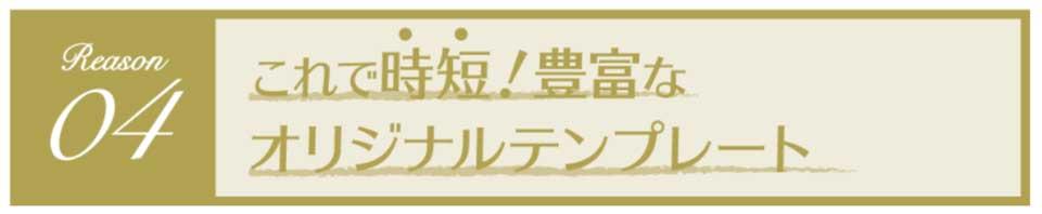 クリエイターズジャパンで学習するメリット